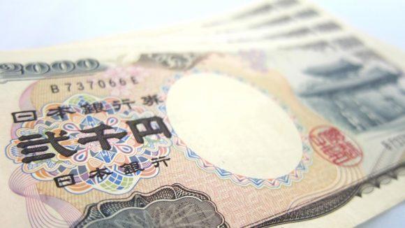 日本人の貯金額を知れば、安心感より悲壮感が・・・。